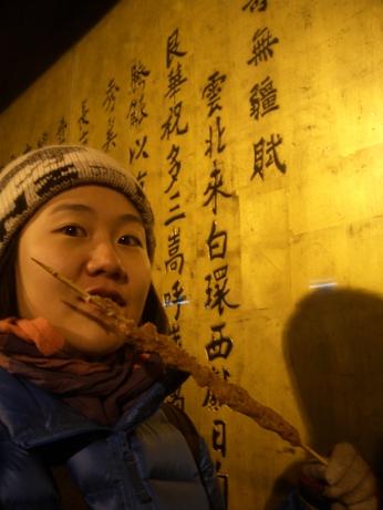 Korean travel blogger Runaway Juno tries street food in Beijing China.