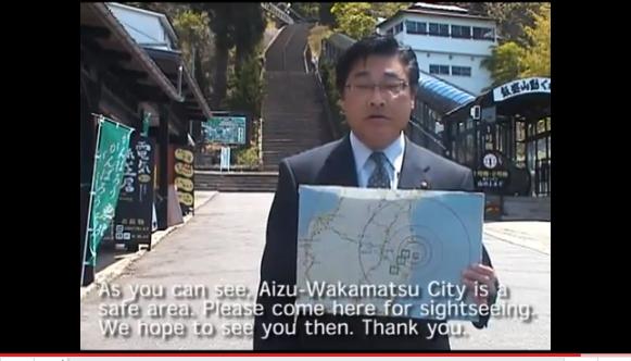 Ichiro Kanke, mayor of Wakamatsu City invites tarvelers to visit