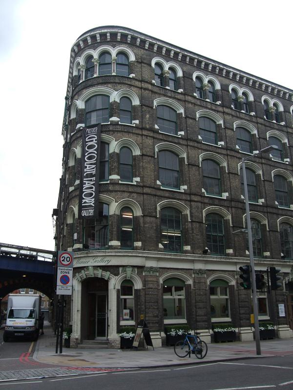 The Menier Gallery in London