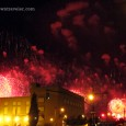 Happy Birthday America! New Yorkers celebrated Independence Day 2011 with an annual tradition: Macy's 4th of July Fireworks. The nation's biggest fireworks display featured more than 40,000 fireworks launched from […]